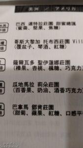 【台南】2020.10.5曉咖啡/薩爾瓦多/聖伊蓮娜莊園/蜜處理/中焙